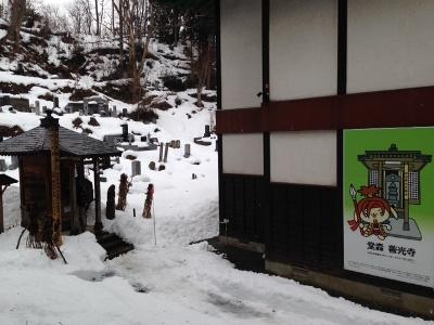 2014010113.jpg