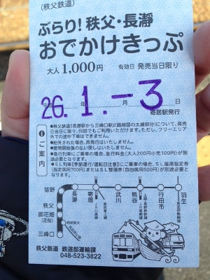 2014010302.jpg
