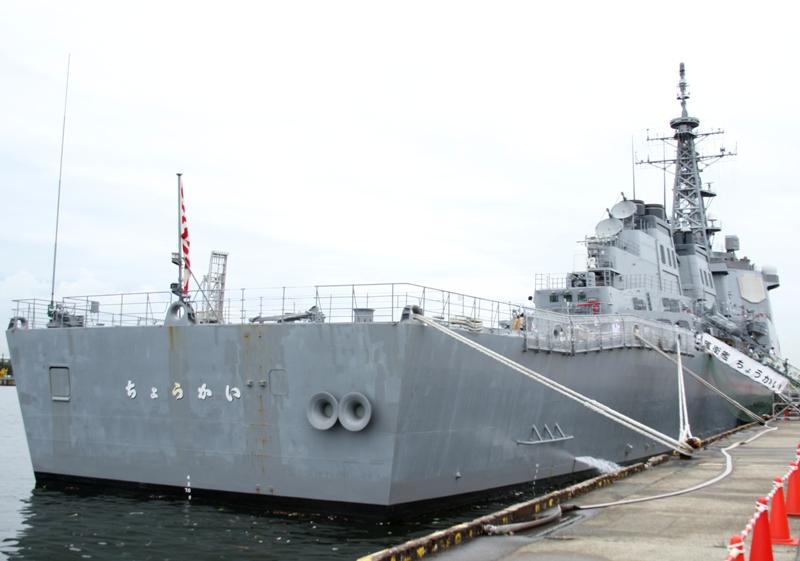 護衛艦ちょうかい3111015