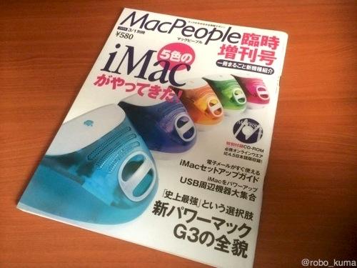 Image_08_20140202202358eec.jpg
