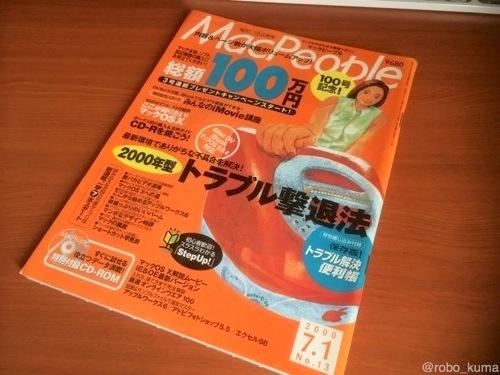 Image_09_20140202202400abc.jpg