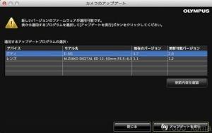 Image_09_201402032338299ec.jpg