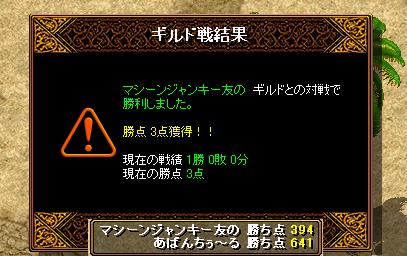 RedStone 12.02.03[04]
