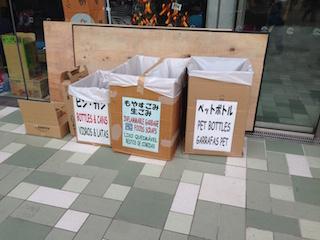 2014_11_18_7.jpg