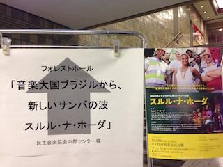 2014_11_22_1.jpg
