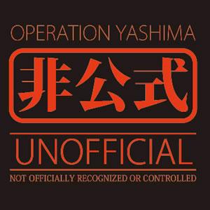 yashima05.jpg