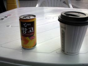 海老名コーヒータイム