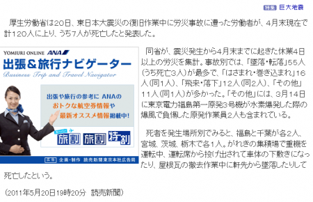 sc0001_20110520194301.png