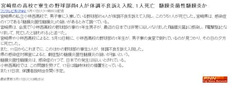 sc0003_20110518093037.png