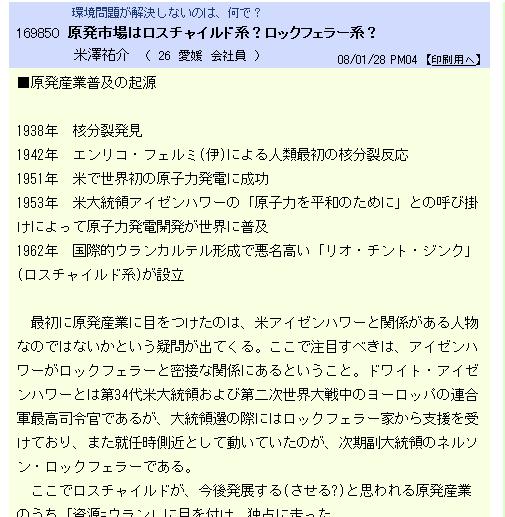 sc0003_20110521153221.png