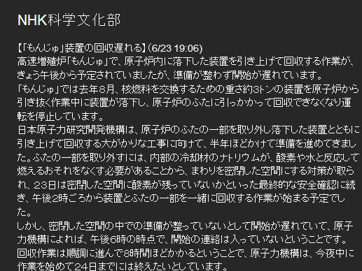 sc0004_20110623211219.png