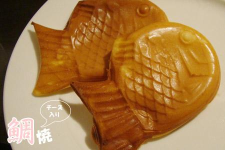 ホットケーキミックスをアレンジして作るハイロミ特製ミニ鯛焼き。