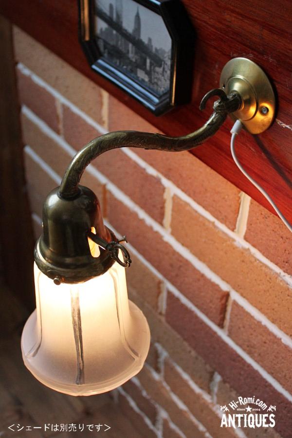 アメリカンヴィンテージ真鍮製ベル型カップ鍵付きウォールランプ