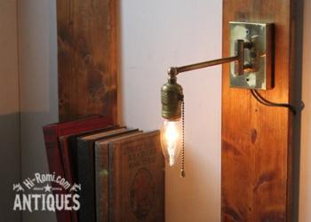 アメリカンヴィンテージ 真鍮のスウィングアーム 工業系ランプ