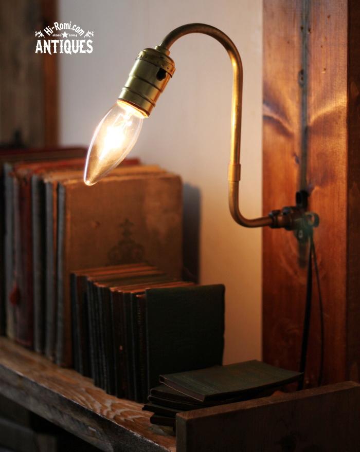 工業系真鍮ウォールランプ、ブラケットA/アンティーク壁掛ライト