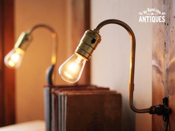 工業系真鍮ウォールランプ、ブラケットB/アンティーク壁掛ライト