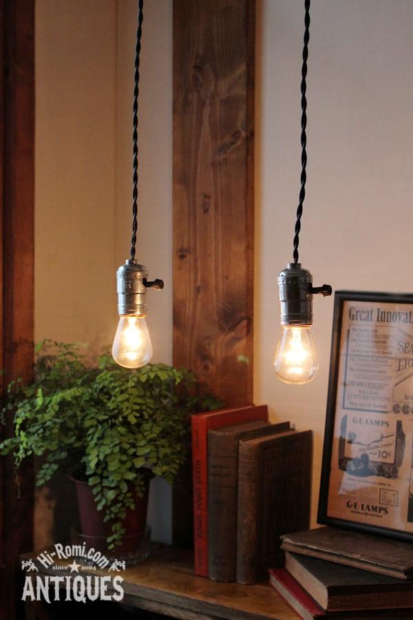 アルミソケットペンダントライトS2/アンティーク照明ランプ工業