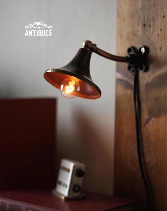 2012auction098 USAベル型真鍮シェード工業系壁掛ライト/アンティーク照明ランプ