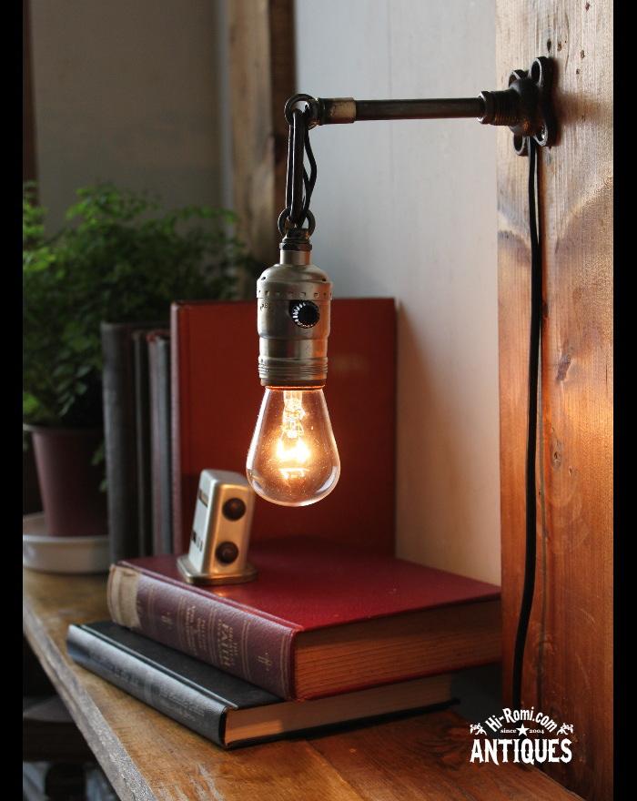 2012auction103 USA工業系真鍮ウォールランプ兼用ペンダントライト/アンティーク
