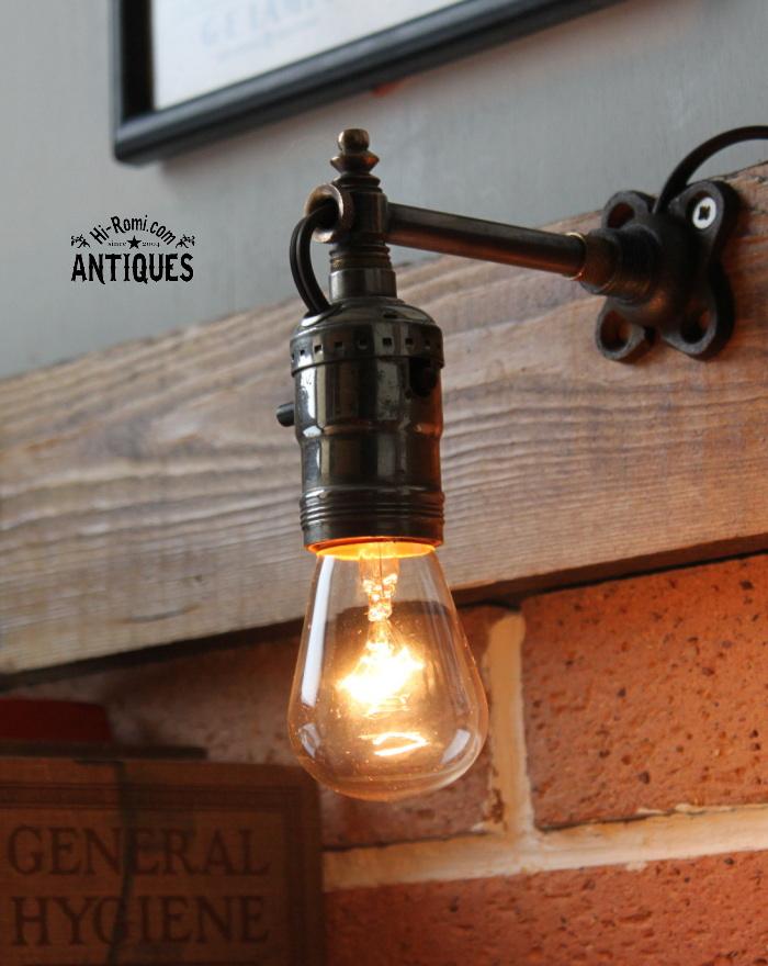 2012auction114 USA真鍮クロムメッキソケット工業系壁掛ライト/アンティーク照明