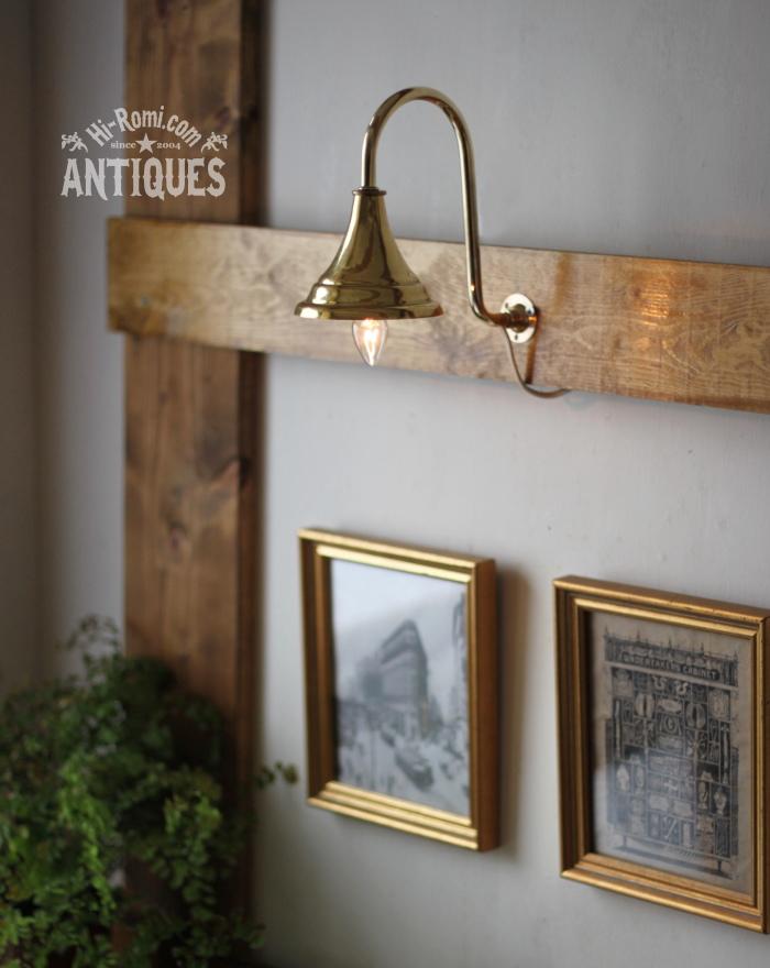 2012auction139 ベル型シェード真鍮ウォールランプ/アンティークブラケット照明