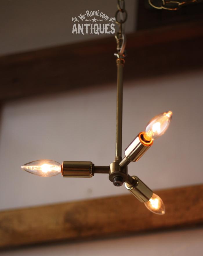 2012auction140 ミッドセンチュリー真鍮3灯ペンダントライト/アンティーク照明