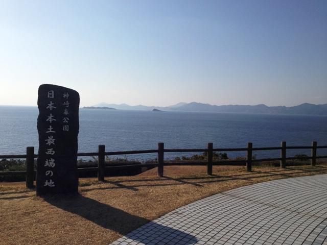 kannzakibana120130215.jpg