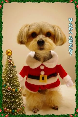 クリスマスイブ④
