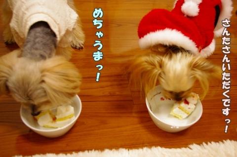 クリスマスパーティー⑤