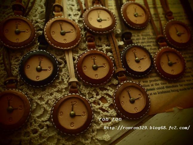 懐中時計ペンダント4~13-3