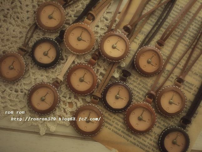 懐中時計ペンダント4~13-4