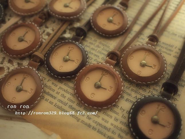 懐中時計ペンダント4~13-1