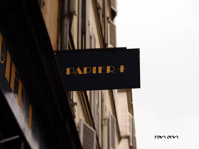 フランス街並み16