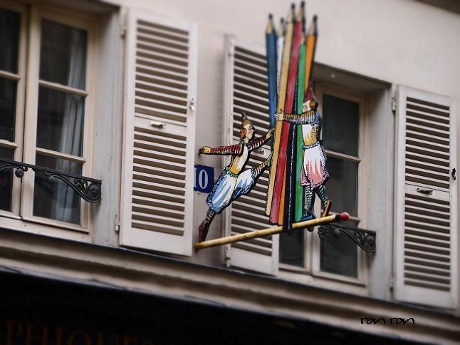 フランス街並み14