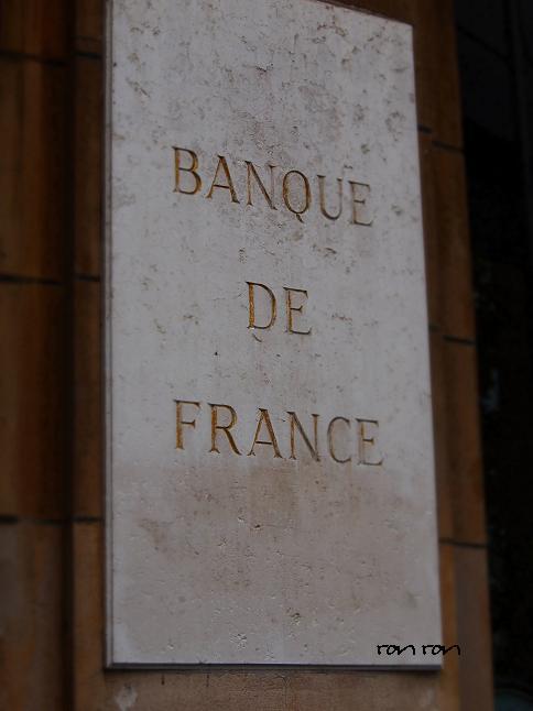 フランス街並み20