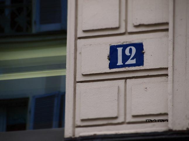 フランス街並み19