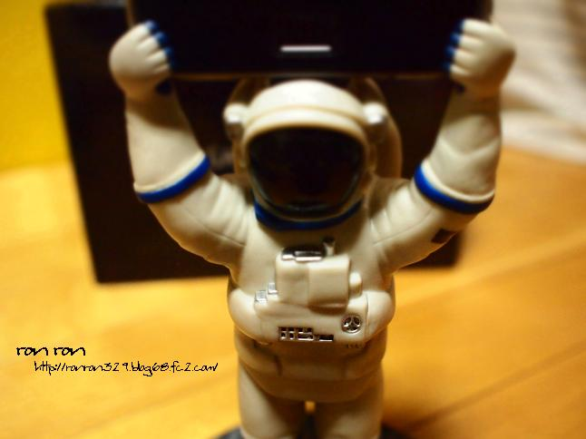 宇宙飛行士くん1