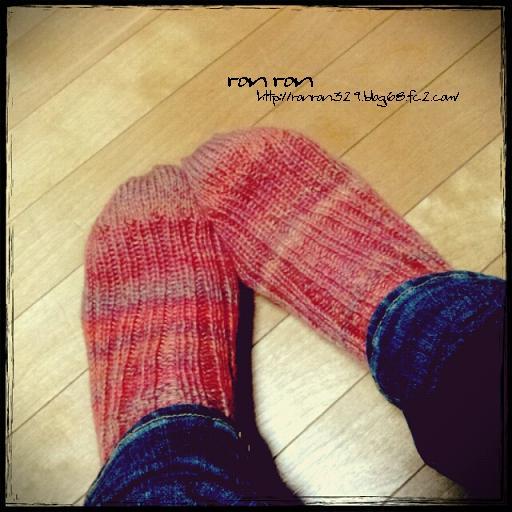 しーちゃんさんの靴下1