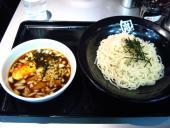 シャキ玉つけ麺 208