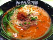 熱烈担々麺 208