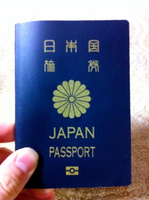 パスポート_convert_20130211003730
