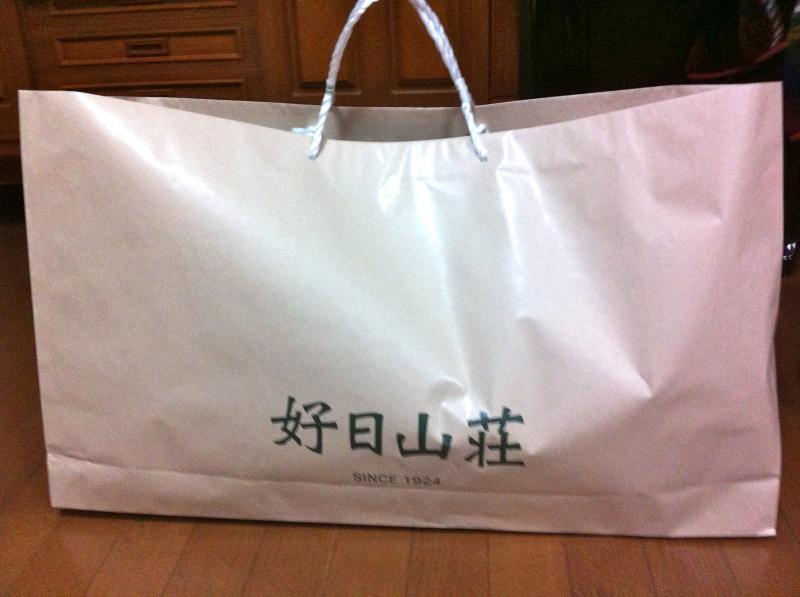 好日山荘_convert_20130303193029