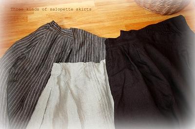 サロペットスカート3種