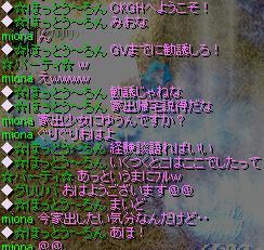 4 16 CKGH