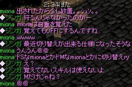 5 1 ONOFF