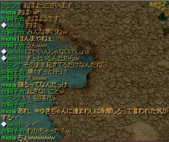 12 16 ゆきちゃん・・