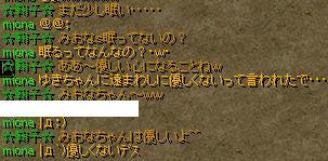 12 16 ゆきちゃん・・・