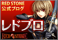 http://ameblo.jp/redstoneonline/