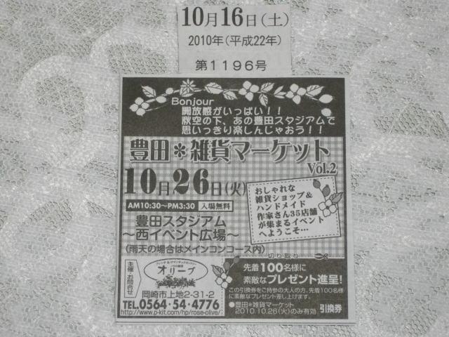 IMGP0240.jpg