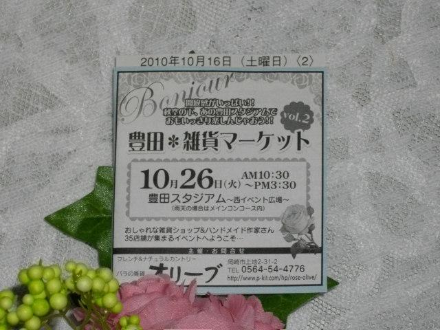 IMGP0244.jpg